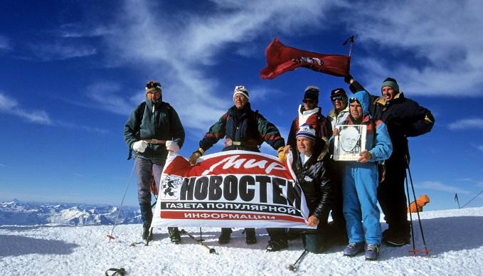 20 лет флагу «Мира Новостей» на Монблане