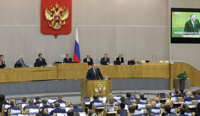 Треть россиян считают Госдуму РФ ненужной