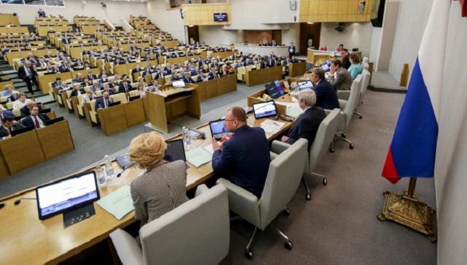 В Госдуме объяснили, почему пенсии россиян будут сокращаться