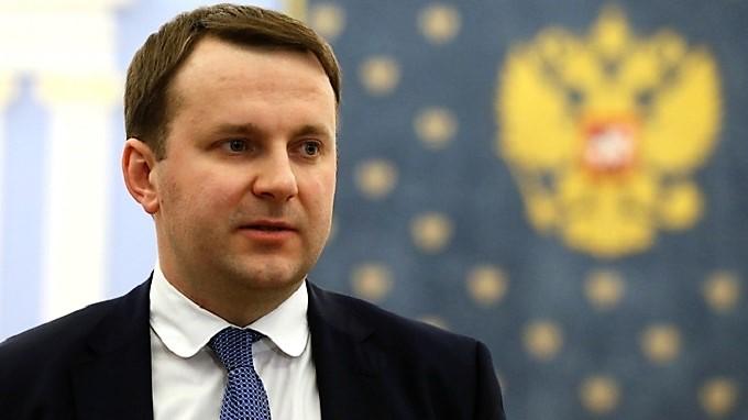 Россиянам пообещали снижение безработицы и рост зарплат