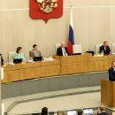 В Государственной думе предложили лечить наркоманов в Сибири