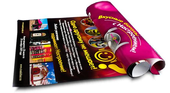 Печать плакатов и постеров в Киеве  наилучшее качество и цена 3eeffde3b22
