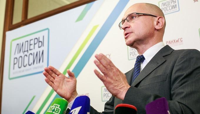Лидеры России: Кремль доверит подготовку молодых управленцев лучшим губернаторам