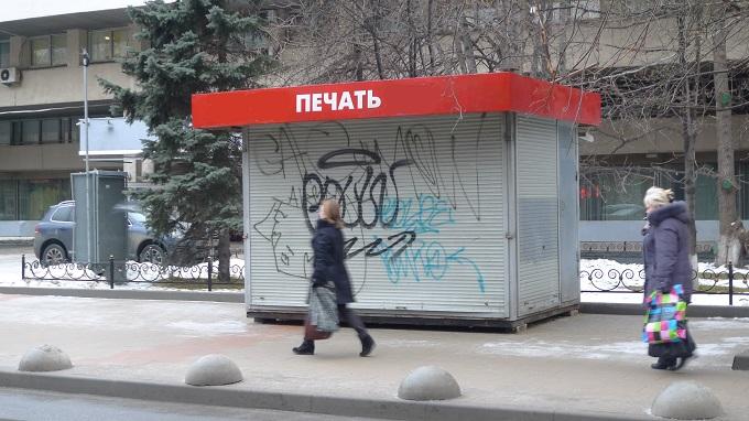 Тюмень останется без газет и журналов