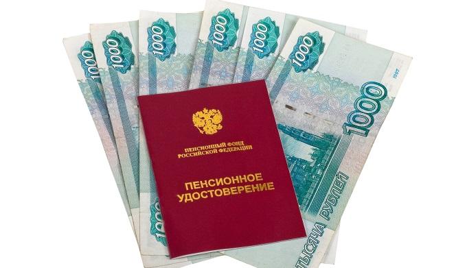 Пенсии вырастут только у москвичей