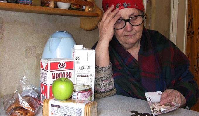 Работающие пенсионеры потеряют треть пенсии