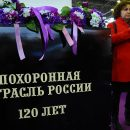 На кладбища придут народные контролеры