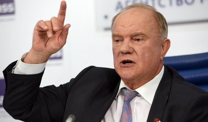 Зюганов рассказал, что погубит Россию