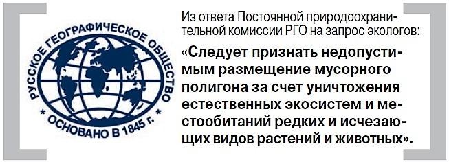 Владимирские чиновники не услышали экспертов Путина