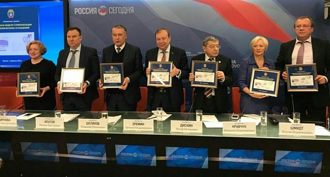 В Москве обсудили межрелигиозное и межнациональное согласие