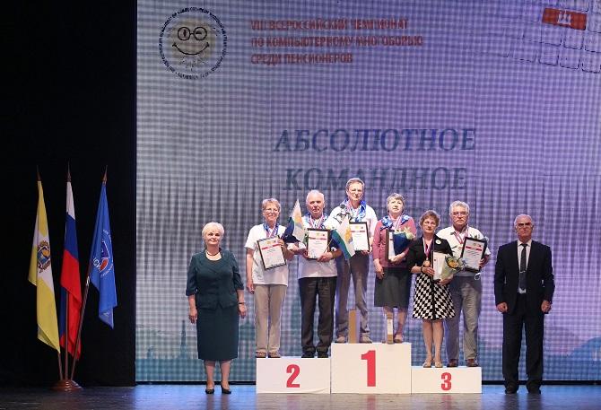 Валерий Рязанский: «Мы взрастили целое поколение грамотных «киберпенсионеров»