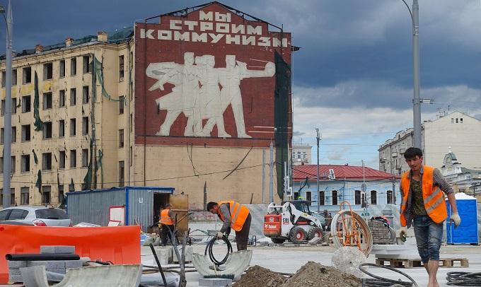 Заработает ли Россия на мигрантах?