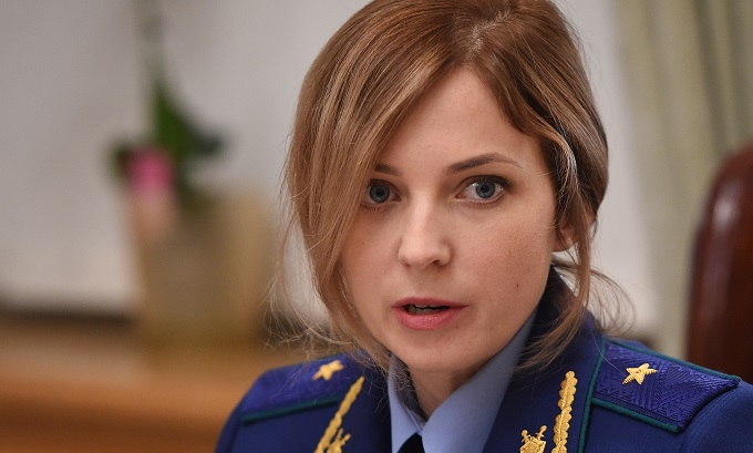 Наталья Поклонская: За царя и… пенсионеров!