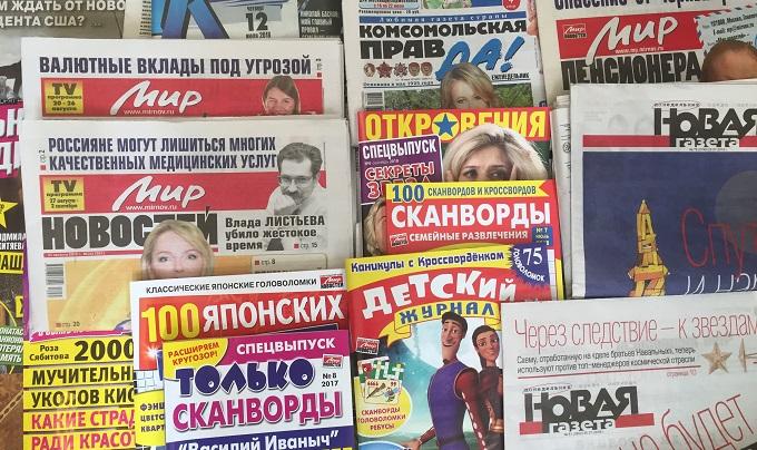 У московских киосков печати началась новая жизнь