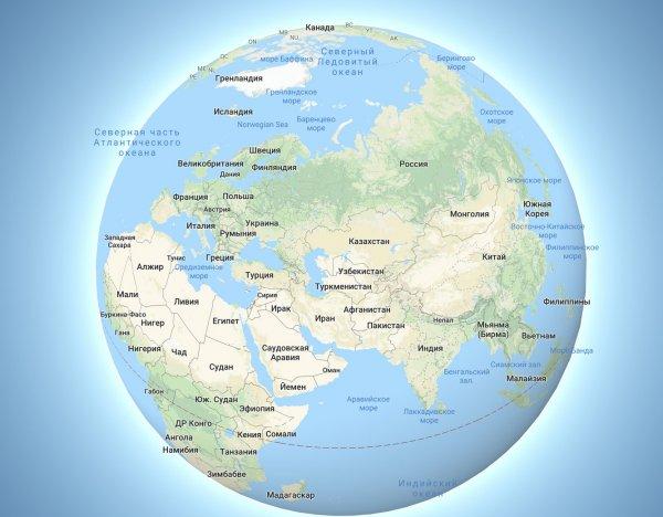 Google Maps расстроил сторонников плоской Земли показом правильной формы планеты