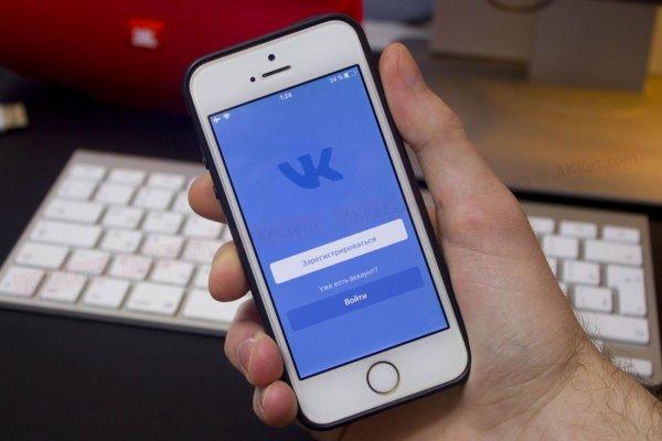 «Безумные меры»: «ВКонтакте» рассказала, как будет защищать пользователей от уголовных дел