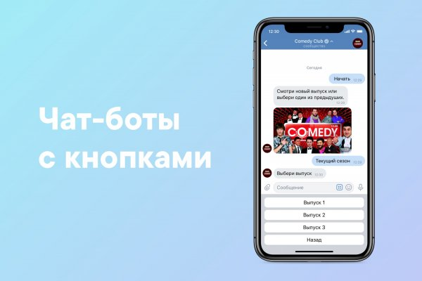 «ВКонтакте» продолжает бессовестно копировать Telegram
