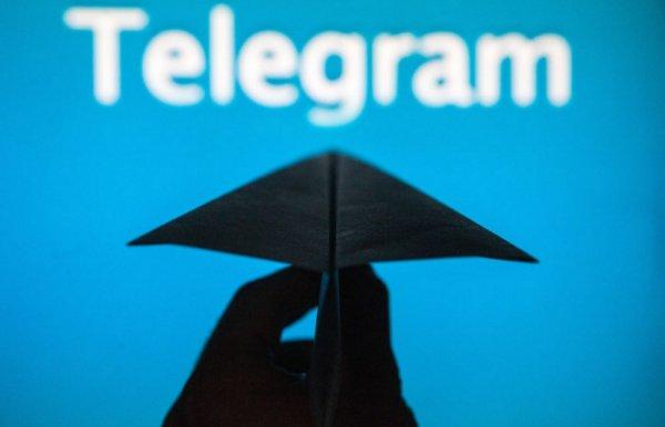 В мессенджере Telegram появился ряд долгожданных функций