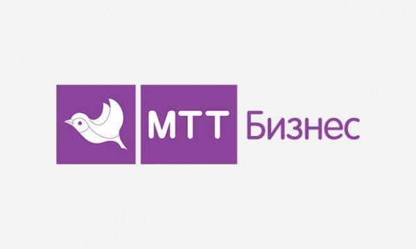 МТТ — лучший провайдер России