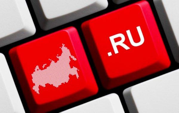 Россию хотят «отключить» от всемирного интернета