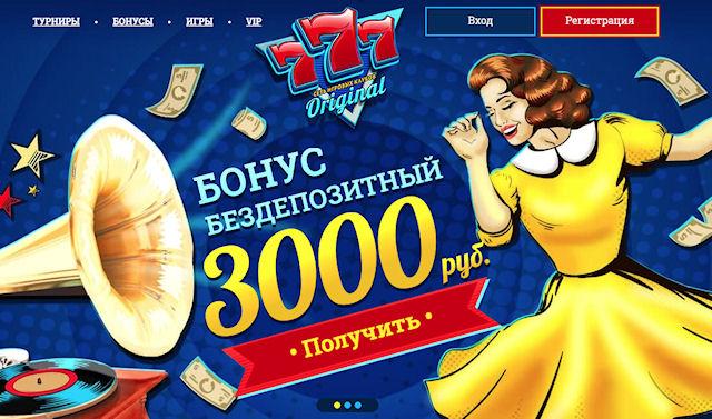 Разнообразные способы повеселиться в казино Вулкан 777