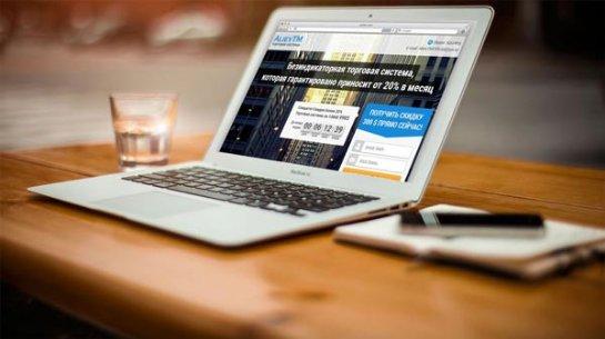 Качественная продающая страница Landing page по низкой цене