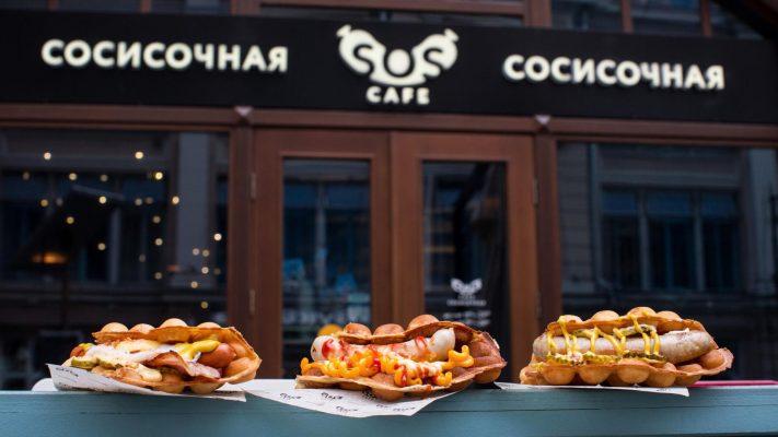 Легендарное кафе-сосисочная в Москве