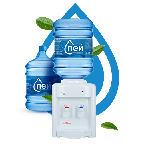Доставка артезианской питьевой воды в бутылях по СПб