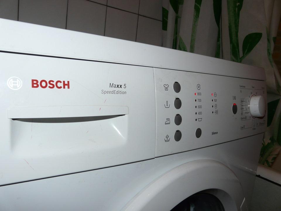 Стиральная машинка Бош для вашего комфорта