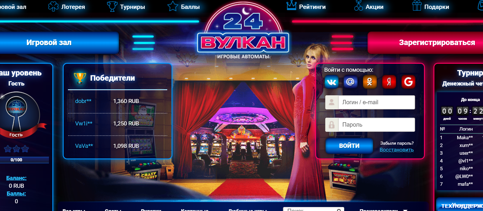 Играть american poker video game