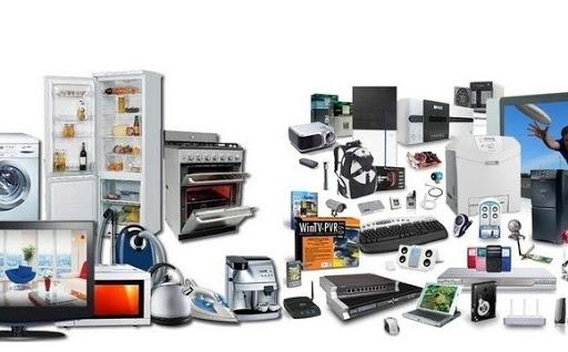 Большой выбор бытовой техники и электроники в интернет-магазине Uima.ru