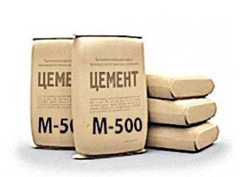 Качественный цемент М500 по выгодной цене в Харькове
