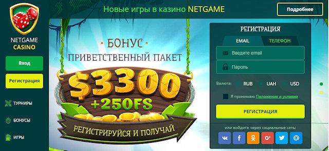 Нетгейм в списке топовых интернет казино Украины