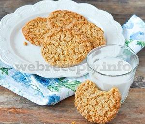 Вкусное овсяное печенье в домашних условиях
