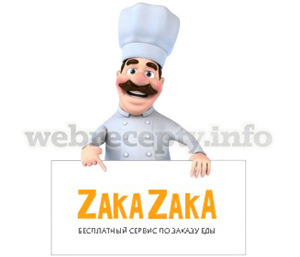 ZAKAZAKA в Москве